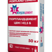 mordovcement50-500x638